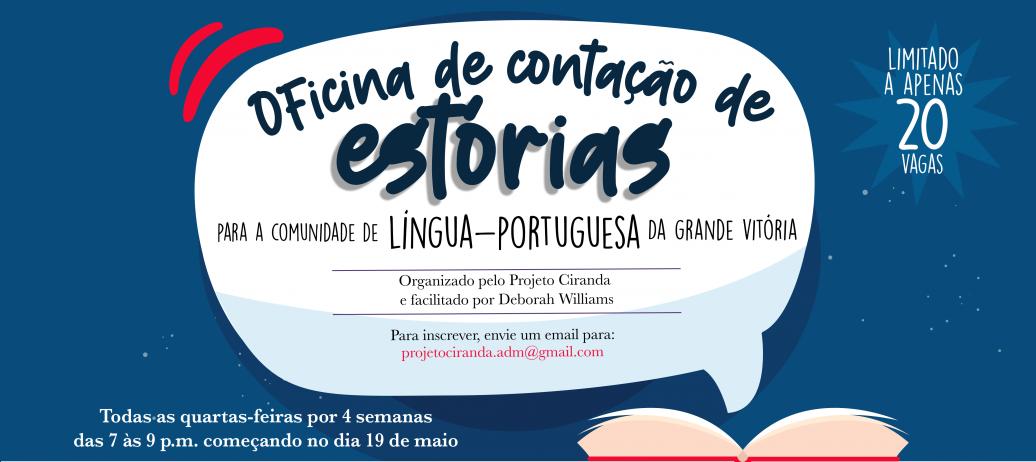 portuguese-lab